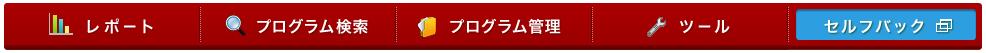 A8.netのトップメニュー