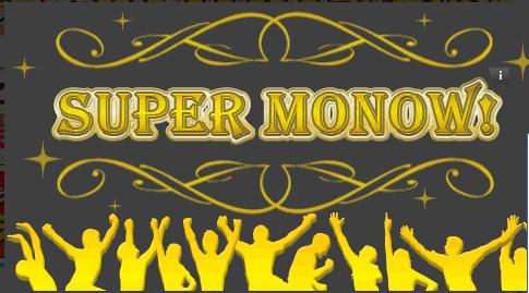 supermonow