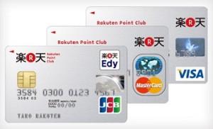 rakuten-card