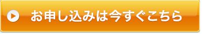 ハピタス プリペイドカード発行で2000円もらう手順③