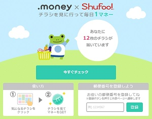 .money × Shufoo!